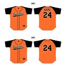 Chemnitz Cyndicates Play 9 Baseball Jersey von Maxim |...